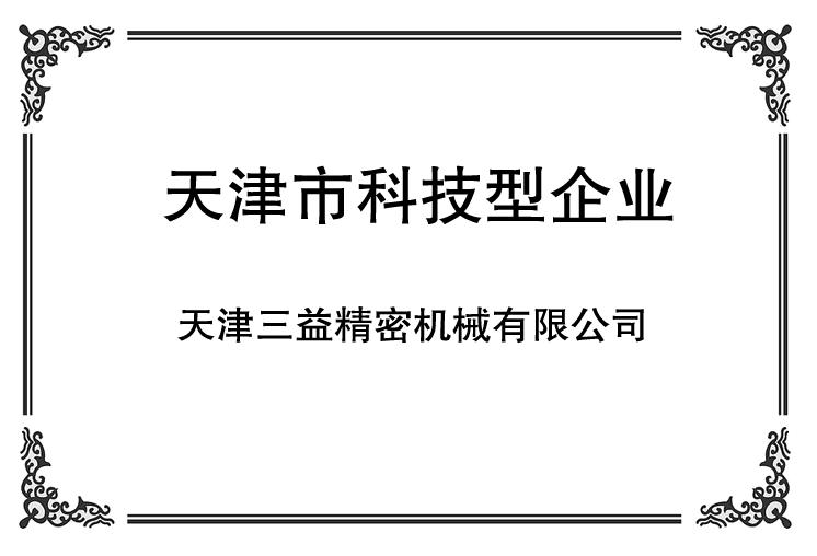 iso证书边框素材